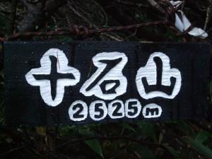 DSCF7647 (1024x768)